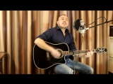 Ундервуд - Прощай, кавер на гитаре