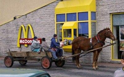 В МакДональдс на лошади