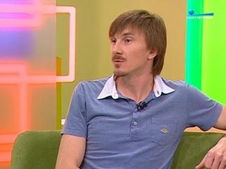 Денис Чернаков в программе