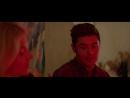 Вырезанная интимная сцена с Заком и Хлоей Грейс Морец из кф «Соседи. На тропе войны 2»