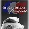 Французская Революция 1789 года