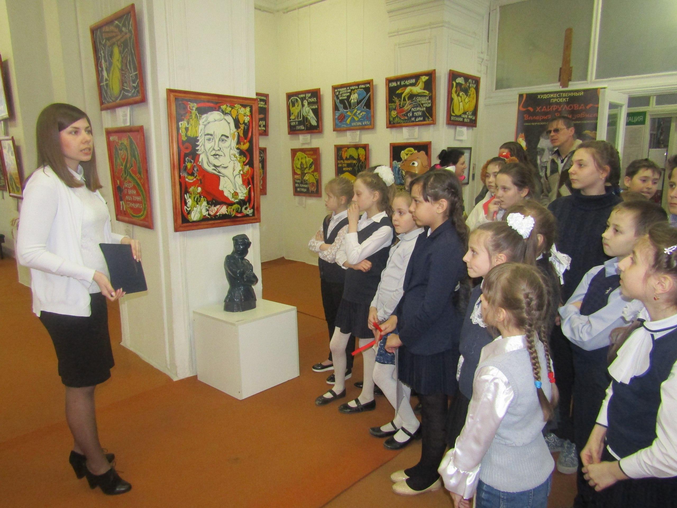 Мир морали Ивана Крылова