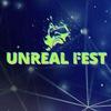 Unreal Fest - VR & AR фестиваль