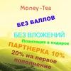Money-Tea - Игра с выводом денег