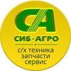 """ООО """"СИБ-АГРО"""""""