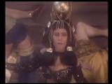 Азиза - Клеопатра