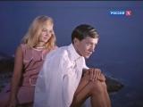 Мальчик и девочка. (1966).