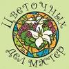 Доставка цветов Красноярск- Цветочных Дел Мастер