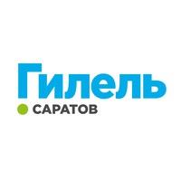 Логотип Гилель Саратов