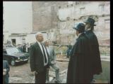 Бакенбарды (СССР, 1990)