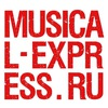 Musical Express Russia