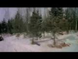 Стрельников Н. - Зимушка-зима из оп-ты Холопка - Анатолий Александрович, Зоя Емельянова