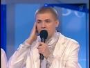 БАК-Соучастники - Приветствие (КВН Высшая лига 2010. Первая 1/4 финала)