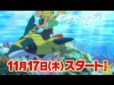 Anime Pokémon Sun and Moon Trailer 1020