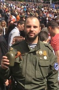 Александр Жучковский