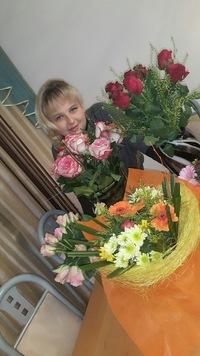 Nadja Dunst