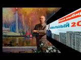 Навальный 2018 песня ответка Рэперу Птахе и Алисе Вокс
