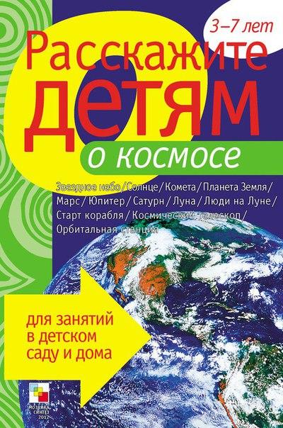 Фото №456277969 со страницы Аллы Богуцкой