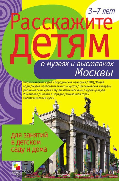 Фото №456277970 со страницы Аллы Богуцкой