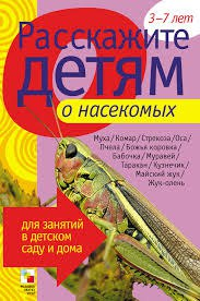 Фото №456277971 со страницы Аллы Богуцкой