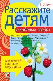 Фото №456277972 со страницы Аллы Богуцкой