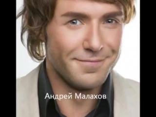 Геи российского шоу-бизнеса (russian gay celebrities)