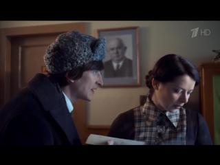 Мосгаз (2012) 2 серия