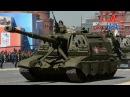 Проезд САУ 2С19 «Мста-С» после парада Победы