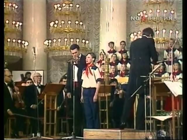 Большой Детский Хор. Песня о Матери - Планете (1988).