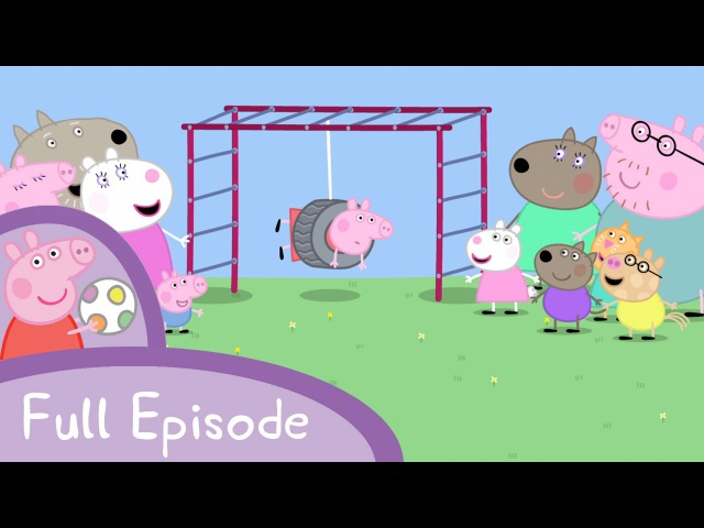 Peppa Pig - The Playground (full episode)