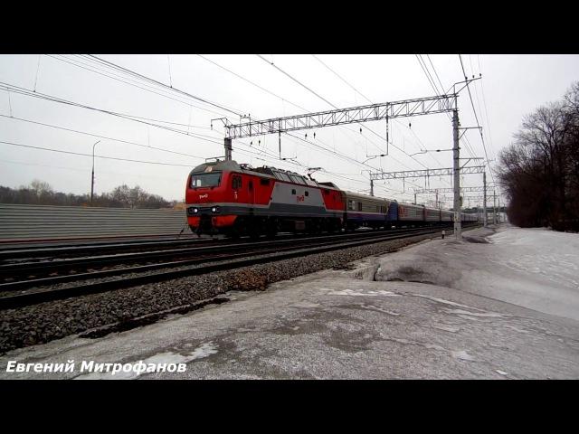 Электровоз ЭП2к-314 (ТЧЭ-33) с пассажирским поездом №391У, Челябинск - Москва.