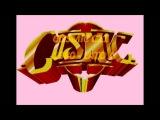 COSMIC C21-1980 - LATO A