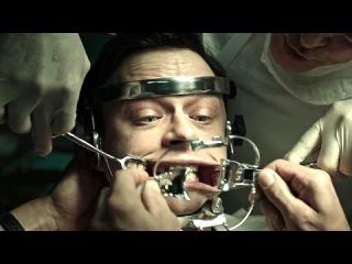 Лекарство от здоровья - Русский трейлер 2 (HD)
