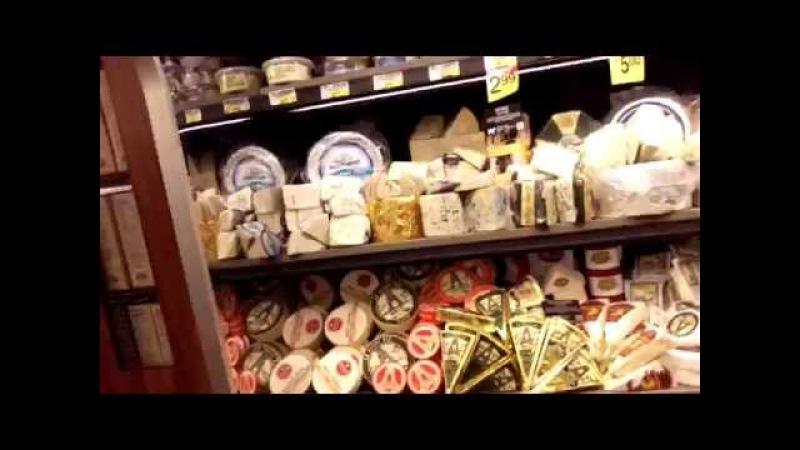 США.Две части видео (ЧАСТЬ ПЕРВАЯ) про продукты из только что открывшегося супермаркета.