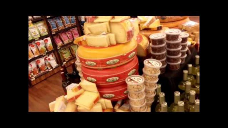 США. Продукты в супермаркете средних цен Albertson's.