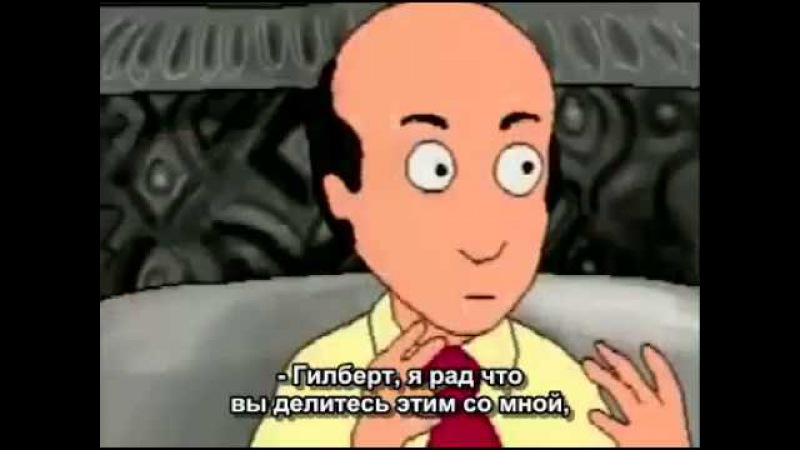 Доктор Катц - Старик / Dr. Katz, Professional Therapist 5-03 Old Man (русские субтитры)