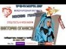 Виктория Оганисян победительница конкурса Москва Транзит Геленджик Victoria Hovhannisyan YouTube