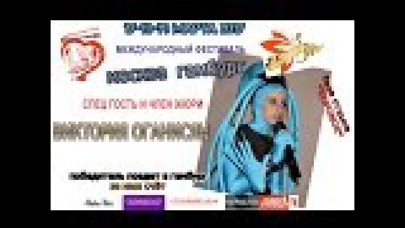 Виктория Оганисян победительница конкурса Москва Транзит Геленджик, Victoria Hovhannisyan - YouTube