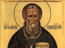 Молитва Акафист святому праведному Иоанну Кронштадтскому