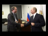 Владимир #Путин дал интервью французскому телеканалу TF1