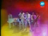 Les Forbans - Chante (1982)