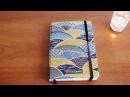 Мой новый личный дневник №8