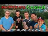 Автостопом по Казахстану. Выпуск №5 Семей ( Семипалатинск )