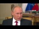 Путин про РКН