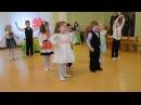 """Смешной и веселый танец """"Раз ладошка, два ладошка!"""" утренник 8 МАРТА в детском саду"""