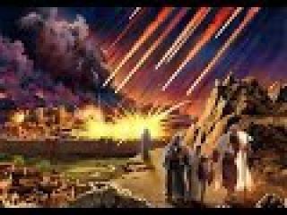 Дэвид Гейтс. Уроки Содома и Гоморры