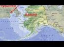 Аляска:Последний Рубеж Аллах'Сах часть 2