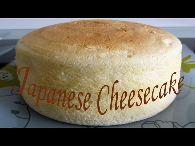 Тает Во Рту! Японский ПИРОГ! ЯПОНСКИЙ ХЛОПКОВЫЙ ЧИЗКЕЙК японская кухня ДЕСЕРТЫ нежный сырный пирог