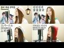 너의 이름은 OST 모음 Kimino nawa 君の名は Full OST ┃ Cover by Raon Lee
