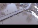 Потоп в Башкортостане. Мост через р. Уршак Дорожный патруль Уфа ЧП ДТП